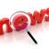 اعلام اسامی پذیرفته شدگان آزمون های ورودی تیزهوشان تا پایان خردادماه