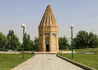 aramgah hayaghugh nabi
