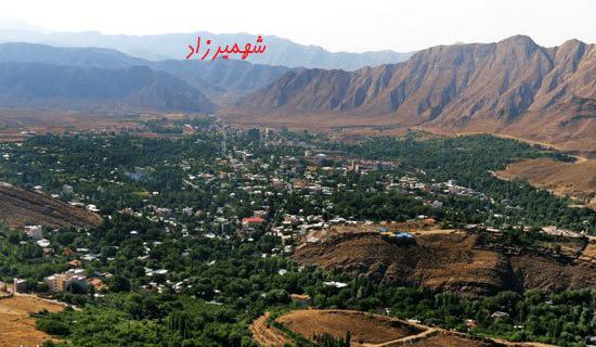 shahmirzad